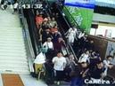 Девять человек пострадали в результате обрушения потолка в китайском туристическом центре - Вести 24