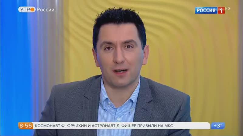 Утро России Ваз 21213 Нива