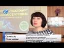 Novosti_pro_konkurs_2018