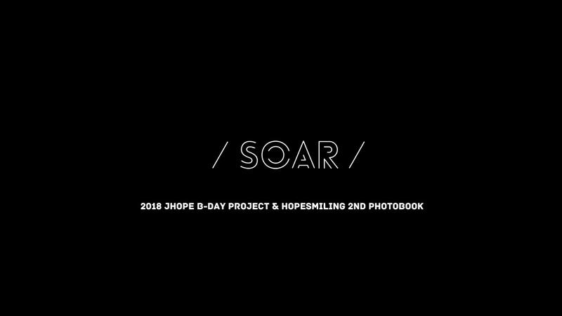 HopeSmiling 2nd Photobook SOAR - DVD Preview