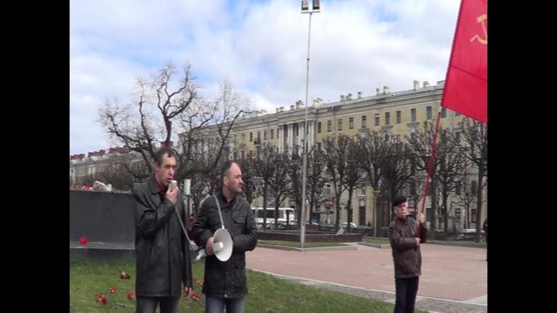 Выступление 1 го Секретаря ЛК РКРП тов Маленцова Степана Сергеевича