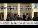 Группа ПОДЗЕМGAZ - Украинцы. Северодонецк 31.08.2018
