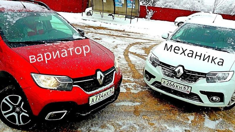 Рено Логан (Renault Logan) 2019 или Сандеро Степвей (Sandero Stepway) 2019 тест д