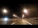 Крымский мост. Ночь.