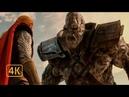 Тор против каменного великана. Битва при Ванахейме. Тор 2: Царство тьмы