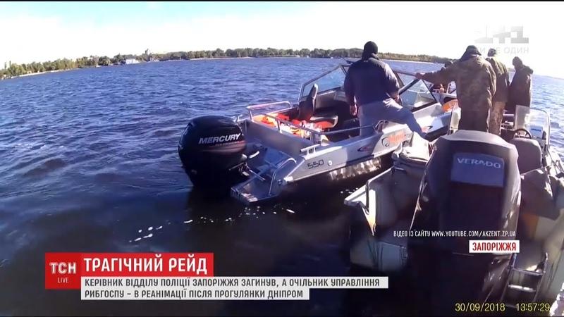Високопосадовців поліції та рибоохорони пошматувало гвинтами швидкісного катеру