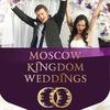 Свадебная выставка КОРОЛЕВСТВО СВАДЕБ 2019 МСК