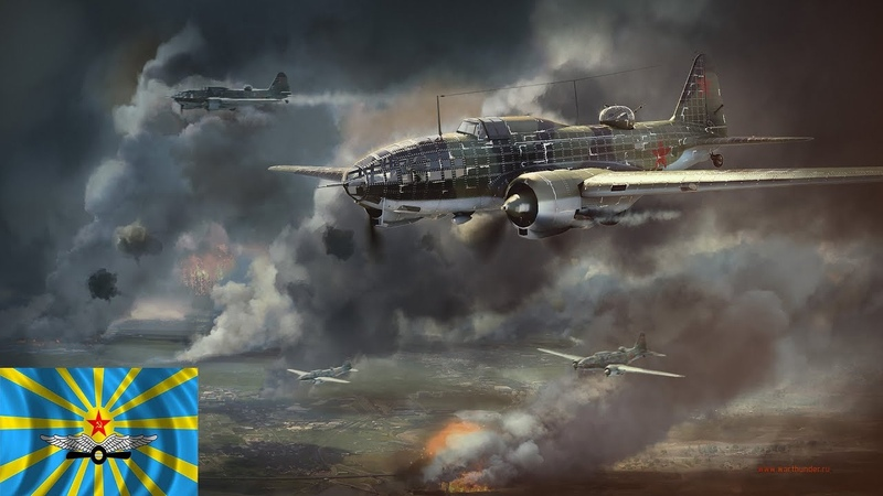 Вылет на дальнем бомбардировщике ПЕ-8