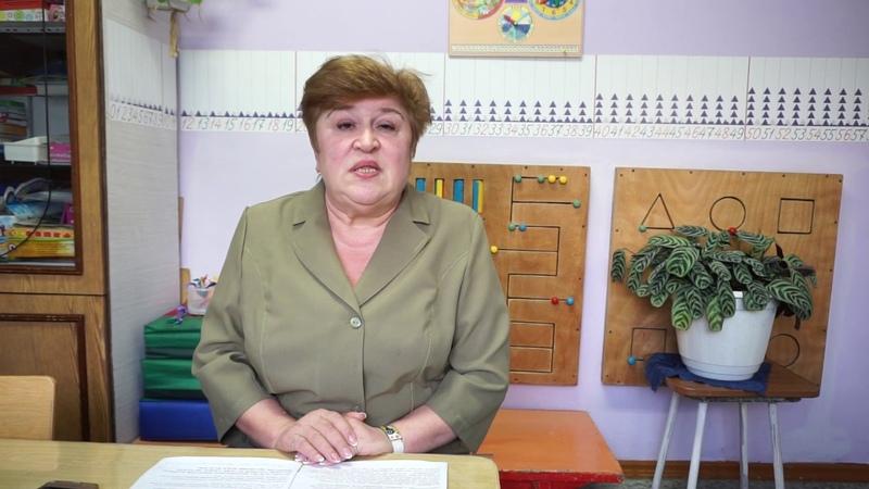 Обращение к родителям Петровой Елены Сергеевны, основателя Монтессори-центра Смышленыш