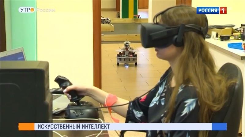 Телеканал Россия-1. Программа Утро России. Искусственный интеллект