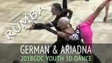 Герман Пугачев &amp Ариадна Тишова Румба GOC2018 Молодежь 10 танцев