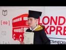 Донская Роща Фотосессия на вручении кембриджских сертификатов