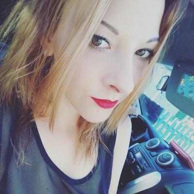 Екатерина Шишова
