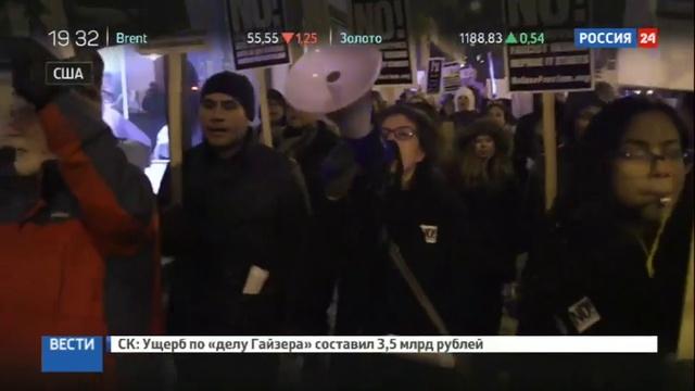 Новости на Россия 24 • Стрельба по Трампу в школе: до чего дошли любители протестов