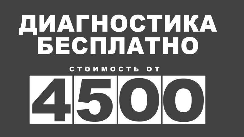 Рулевая рейка Омск