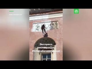 Экспресс-реставрация на Конюшенной площади