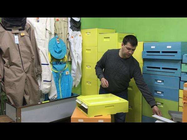 Пыльцевая система для высокого 10 рамочного дна Улей ППУ Нижегородец