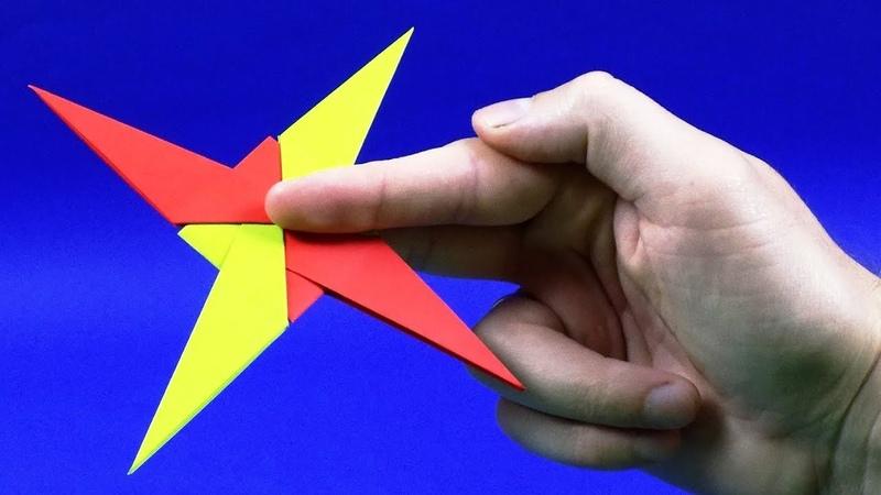 Как сделать сюрикен из бумаги своими руками ОРИГАМИ сюрикен. How To Make a Paper Ninja Star Shuriken
