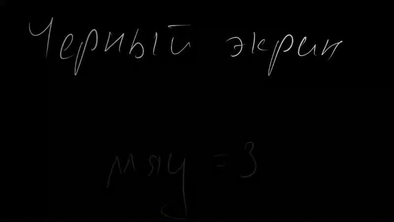 Рисовашки 2 от Енотика учим рисовать Дошика