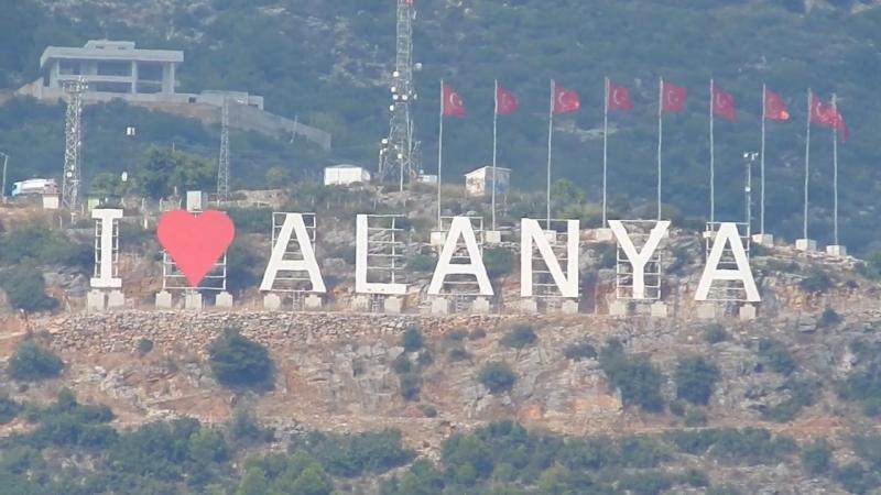 I Love Alanya