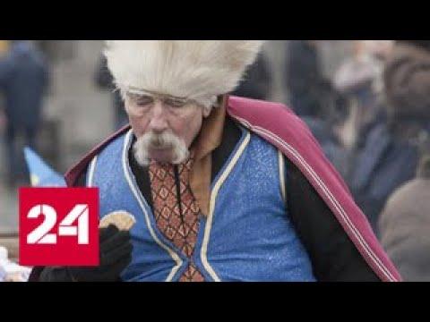 Проект Украина. Документальный фильм Андрея Медведева - Россия 24