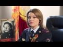 Я помню Я горжусь Служу России Марина Ролдугина рассказывает о своих дедушке и бабушке Московская область