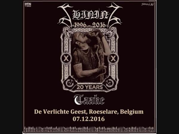 Taake - 20 Years Tour - De Verlichte Geest, Roeselare, Belgium (07.12.2016) - Full Audio