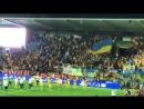 12 й гравець збірної України