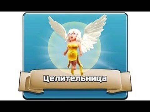 Школа духовного исцеления исцеления болезней Ольга Вега отзыв