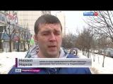 Вести-Москва  •  Прокуратура подсказала дорожникам правильные тарифы на платных дорогах