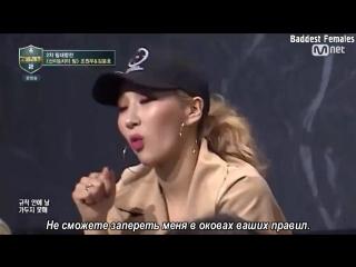 School rapper 2 - 6 эпизод (рус. саб)