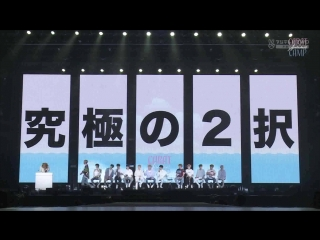 [181007] seventeeen (세븐틴) @ fuji tv japan fanmeeting 'carat summer camp'