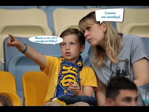 Желто-синий уик-энд: финский Дед Мороз, антураж Лиги чемпионов и живые эмоции!