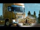 Евро Трак Симулятор 2 Country Music