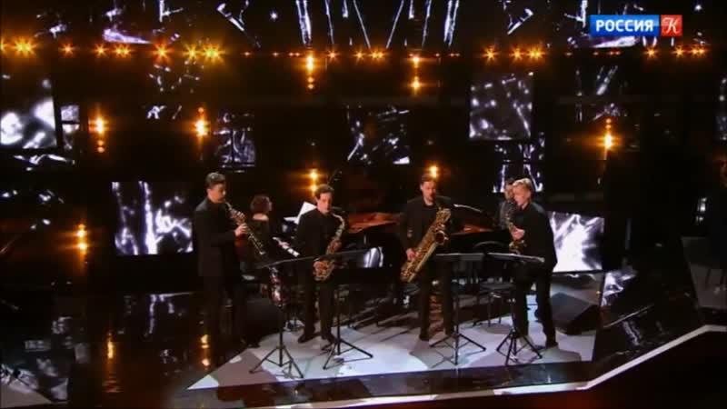 А. Цфасман Снежинки | Russian Sax Quartet Piano Duo Ludmila Berlinskaya-Arthur Ancelle