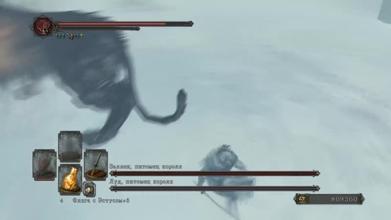 [ForceMaster3.0] Топ 10 самых сложных боссов в Dark Souls II Scholar of the First Sin (ремейк)