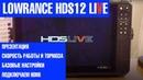 Lowrance HDS 12 LIVE НАЧАЛО Полная презентация первые тесты на скорость и лаги Подключаем HDMI