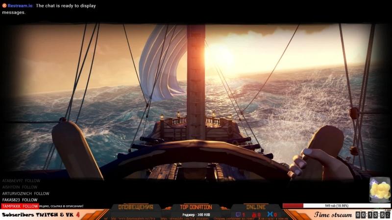 Sea of Thieves - пиратим потихоньку.