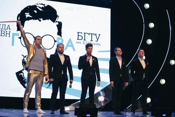 Текстовый онлайн четвёртой 1/8 Международной Лиги КВН 2018.