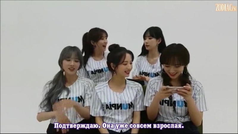 [RUS.SUB] WJSN (Cosmic Girls) для Munpia (24.05.2018)