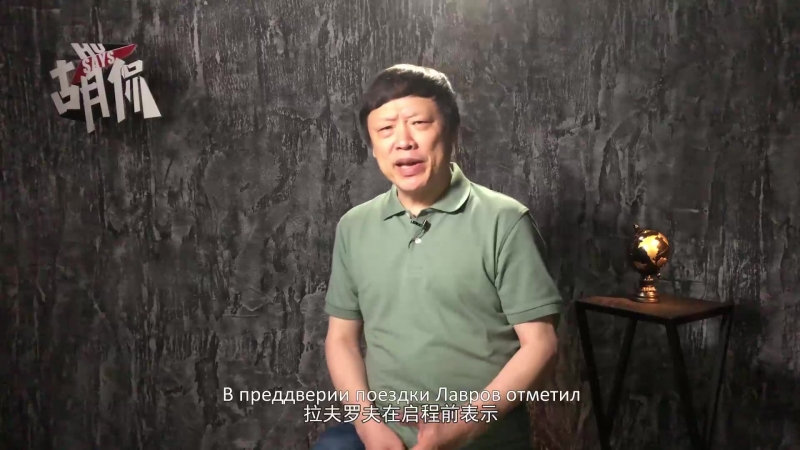 【Ху говорит!】КНР и РФ могут координировать позиции по ядерному вопросу КНДР