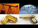 Кто убил Галину Старовойтову 6000 смертей Хищение Алмазов Золота Оружия Нефти
