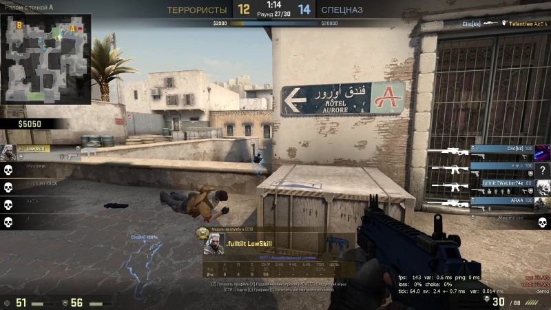 Counter-strike Global Offensive 2018.05.25 - 09.38.09.01