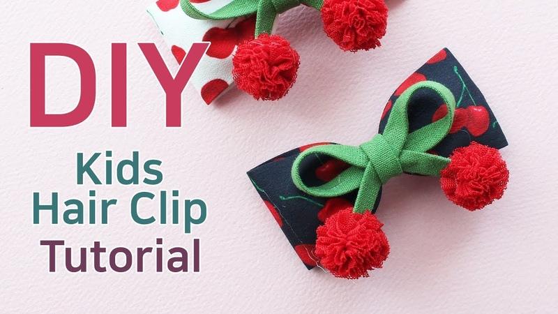 리본공예 DIY/How to make a Hair Clip/fabric bows/fabric hair bows tutorial/집게핀 만들기