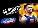 Russell Westbrook Full Highlights 2018 WCR1 Game 6 Utah Jazz vs OKC Thunder - 46-10-5! | FreeDawkins