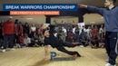 Smac19 vs Battalions | 3 ON 3 | FINAL | Break Warriors Championship