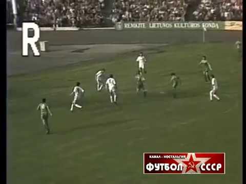 1989 Жальгирис (Вильнюс) - Динамо (Киев) 1-0 Чемпионат СССР по футболу