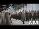 Апокалипсис Первая мировая война в цвете , часть 1 Ярость