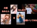 【あみとん誕】GIFT みんなで踊ってみた【HPB!!】 sm32623572