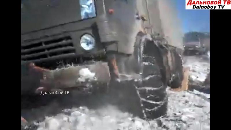 ЭкстремальноеВождение Грузовиков на севере Зимник Непроходимые экстремальные до